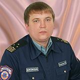 Председатель: Ахметов Андрей Владимирович