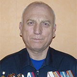 Председатель: Выгонец Виктор Моисеевич
