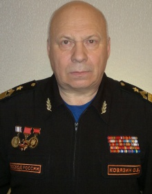 Председатель: Ковязин Олег Викторович