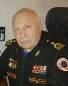 : Ковязин Олег Викторович