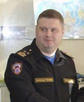 Председатель: Рулевский Александр Михайлович