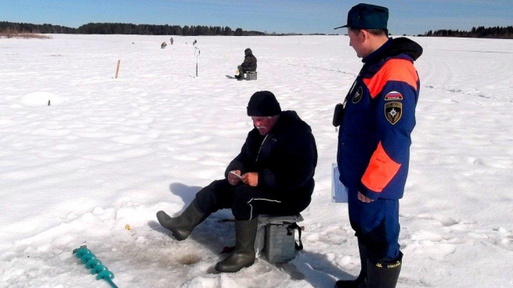 рыболовная инспекция ленинградской области