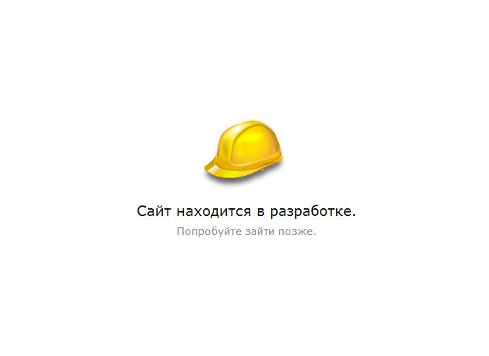 Craft-Tec - Сайт временно недоступен.